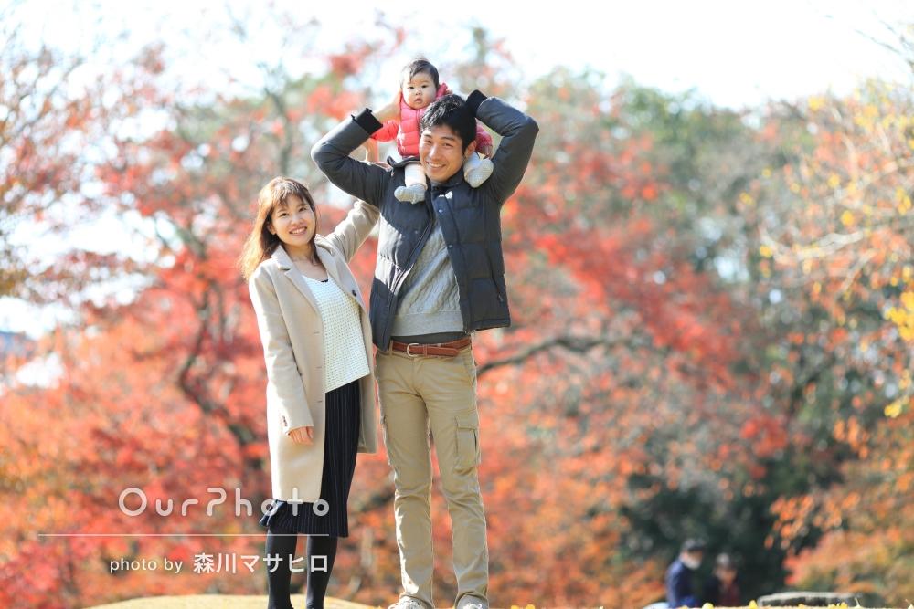 記念日にちょっと遠出して、紅葉が綺麗な場所で家族写真の撮影