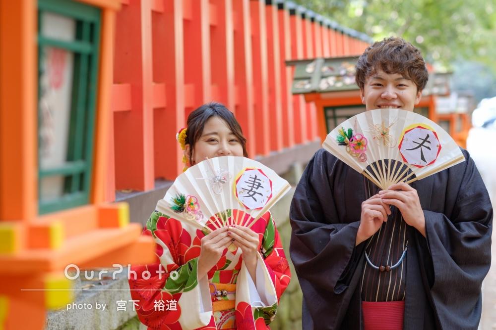 「素敵な思い出になりました!」京都でカップル写真の撮影