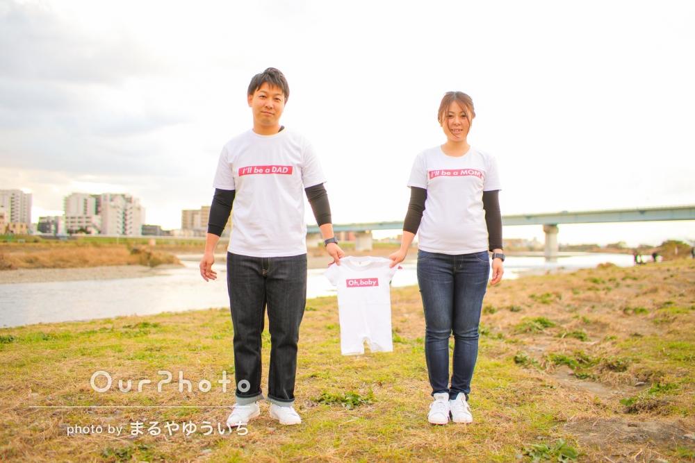 「マタニティフォト&結婚式&年賀状に使用」カップル写真の撮影