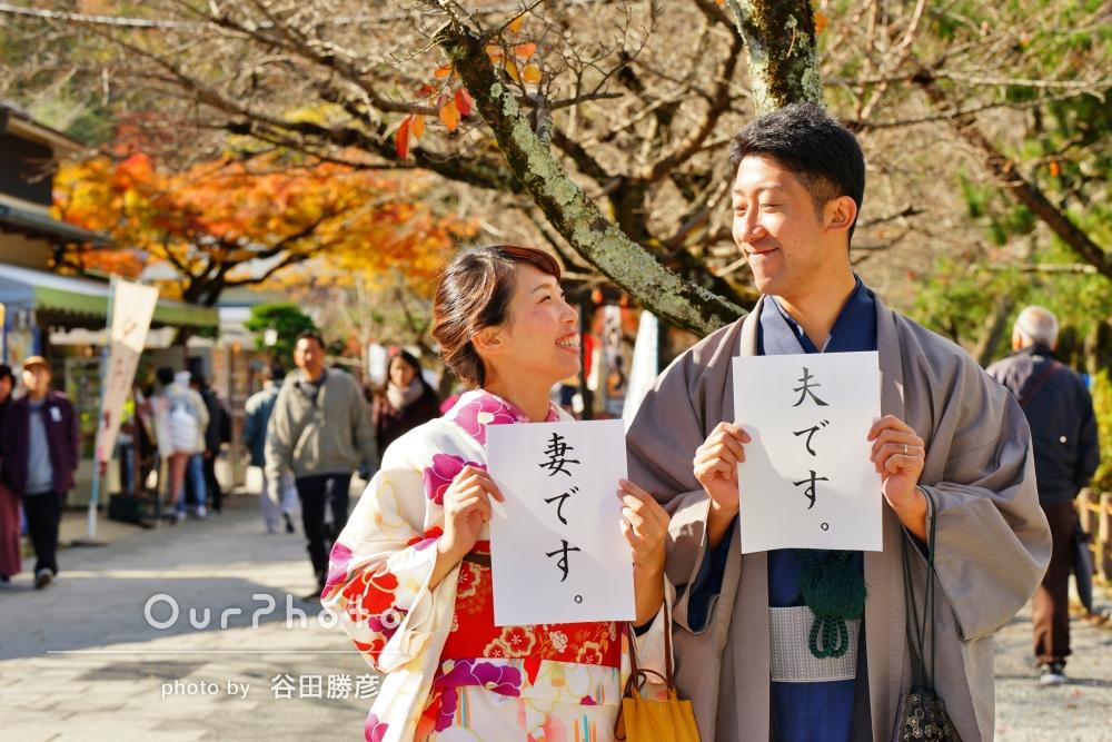 入籍の記念に!着物でカップル写真の撮影