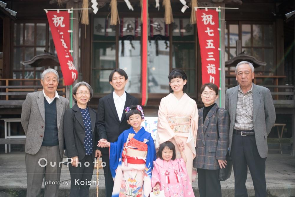 家族みんなが笑顔の、仲良し姉妹七五三撮影