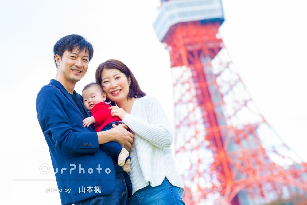 「終始和やかな雰囲気」家族写真の撮影