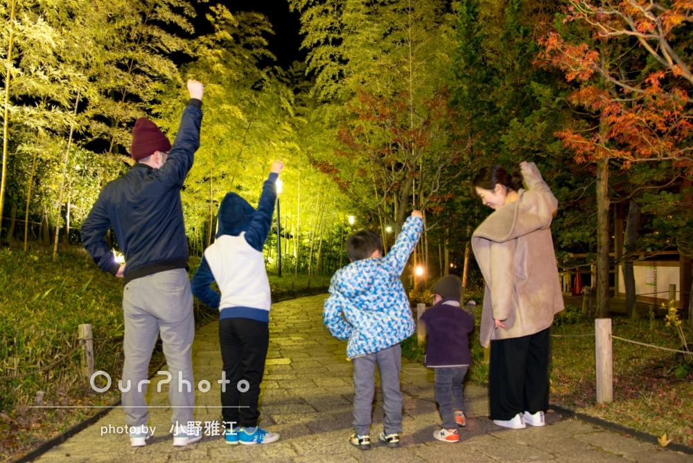 いつもの公園で「家族で自然な写真」を撮影してほしい!