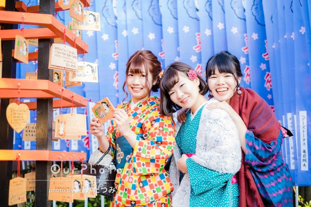 「写真を眺めては幸せなため息」京都にてお友達と着物で撮影