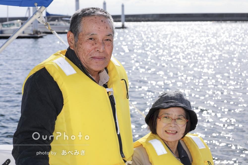 「父母も大喜び」ご両親の結婚50周年を記念して撮影