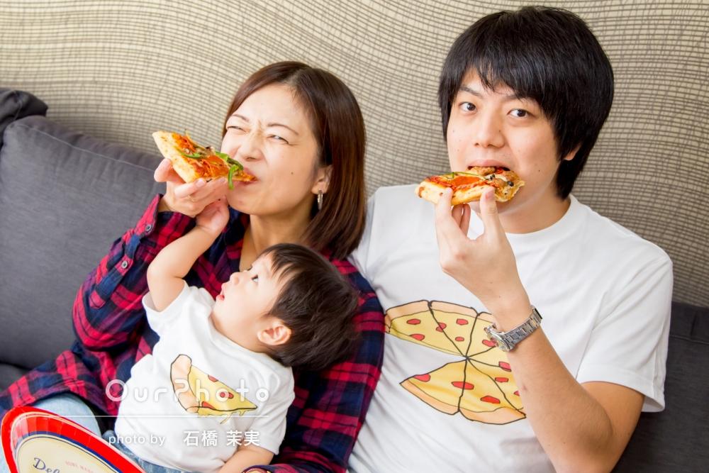 ピザをテーマに!ユニークな年賀状用家族写真の撮影