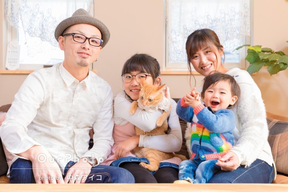 「いい記念」お子様の1歳と新築のお祝いに家族写真の撮影