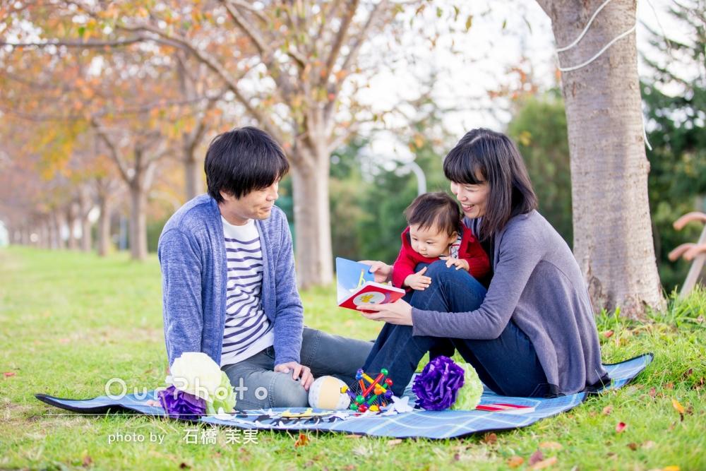 「自然な感じで」お子様の1歳記念に家族写真の撮影