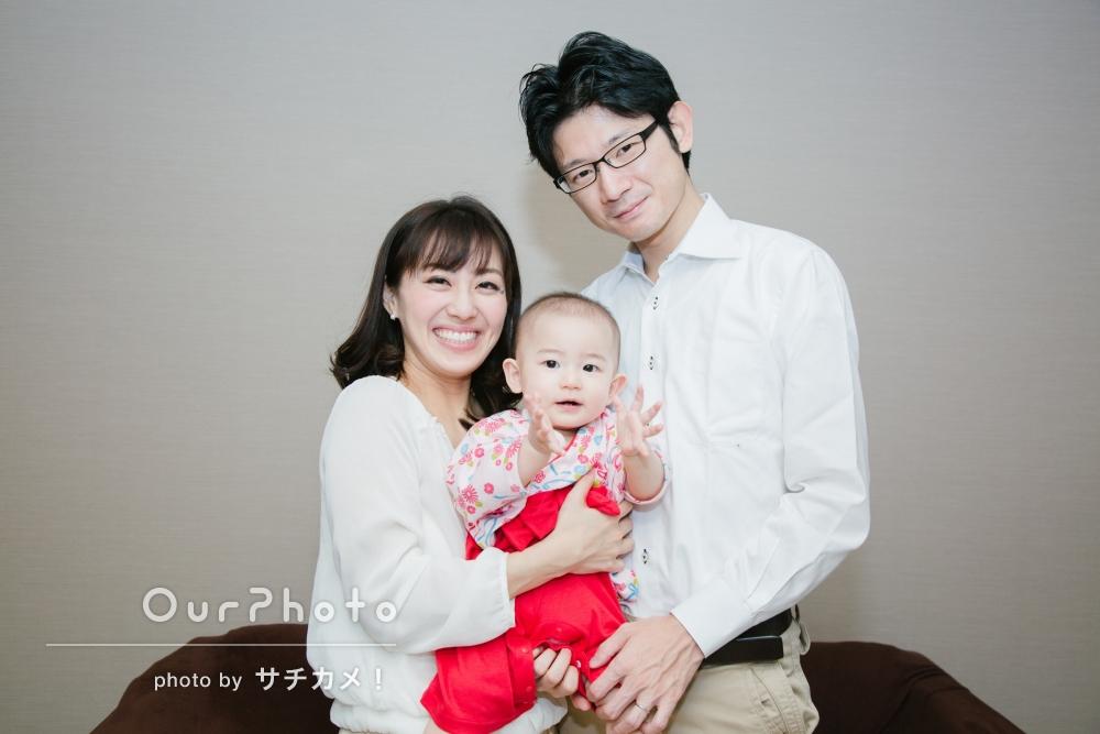 「娘の笑顔のために色々…」年賀状用の家族写真撮影