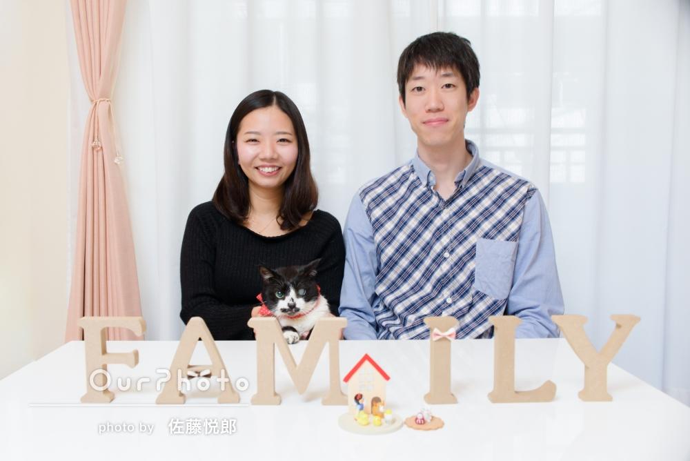 猫と一緒に!結婚式のウェルカムボード用のカップル写真の撮影