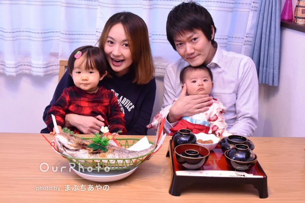 お食い初めとお誕生日に家族写真の撮影