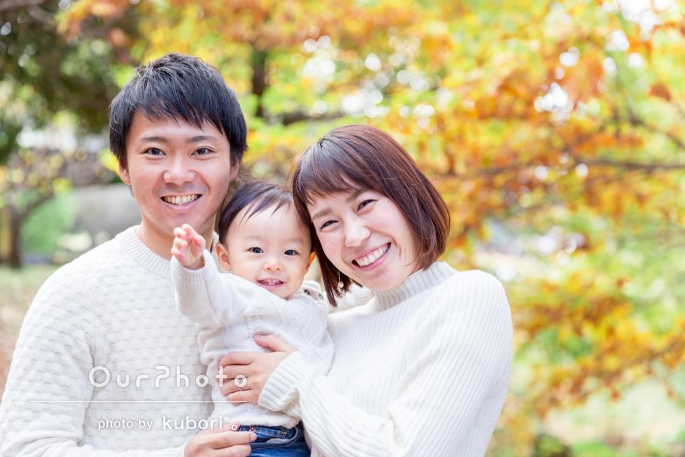 「楽しそうないい笑顔の写真がたくさん」家族写真の撮影