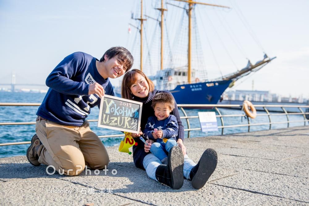 「スムーズに色々なパターンの写真」お子様の2歳の記念に家族写真の撮影