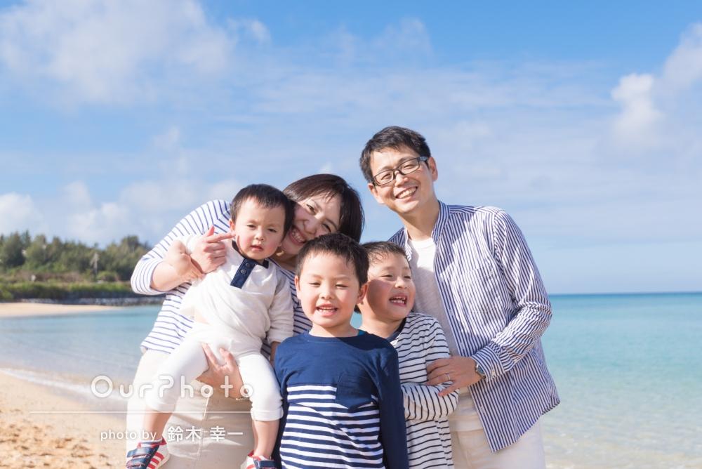 「最高の思い出」沖縄にて結婚10周年を記念した家族写真の撮影