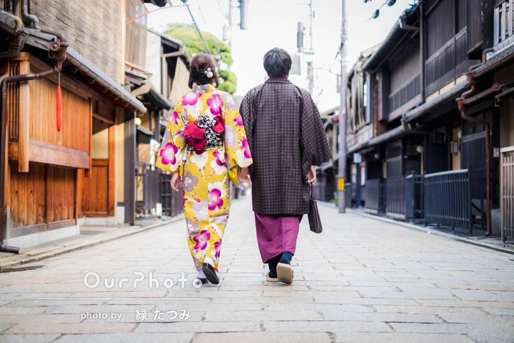 「普段とは違った撮影」京都にて、着物でカップルフォト