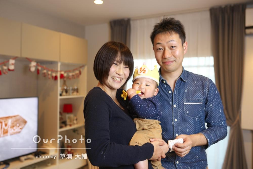 クリスマスとお子様のハーフバースデー記念に家族写真の撮影