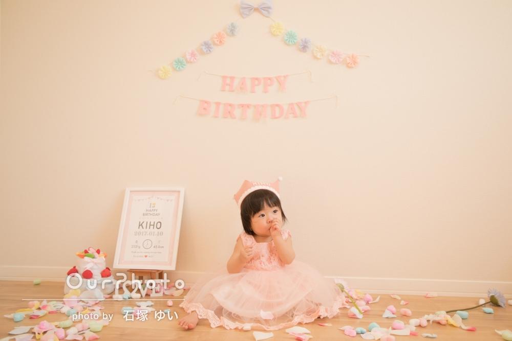 「子ども達も笑ってくれた」お子様の1歳のお誕生日記念の撮影