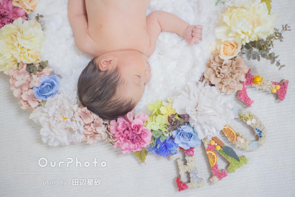 「 満足した写真」ニューボーンフォトの撮影