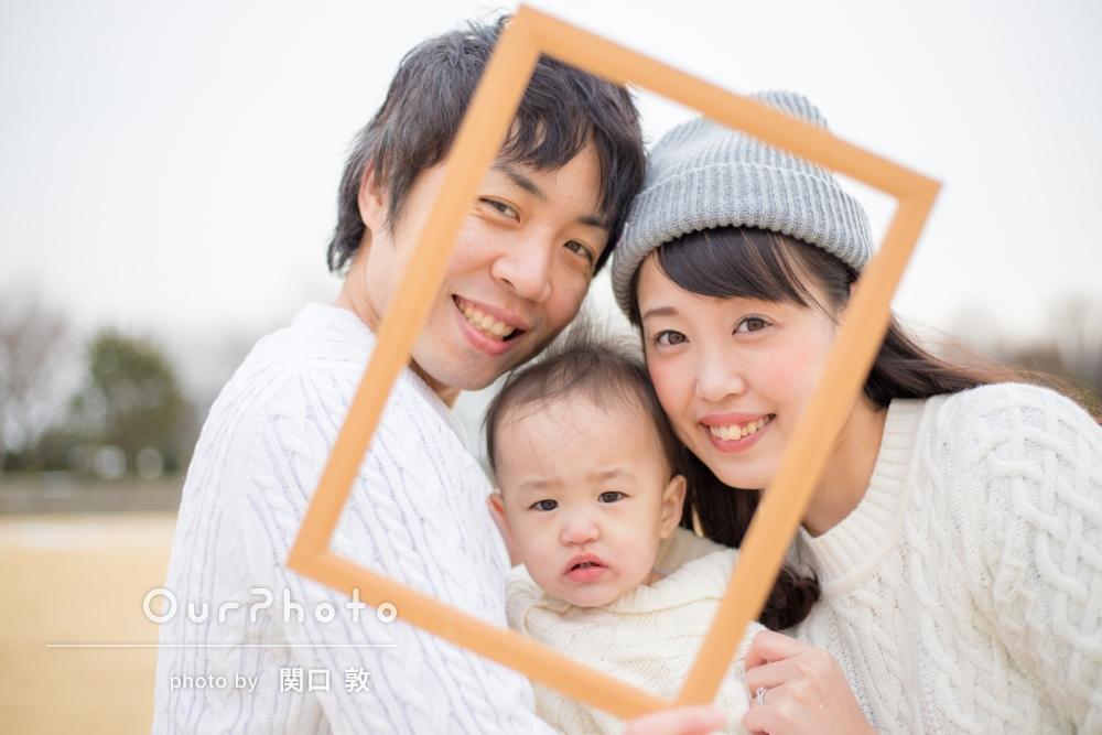 0歳最後の記念に!家族写真の撮影