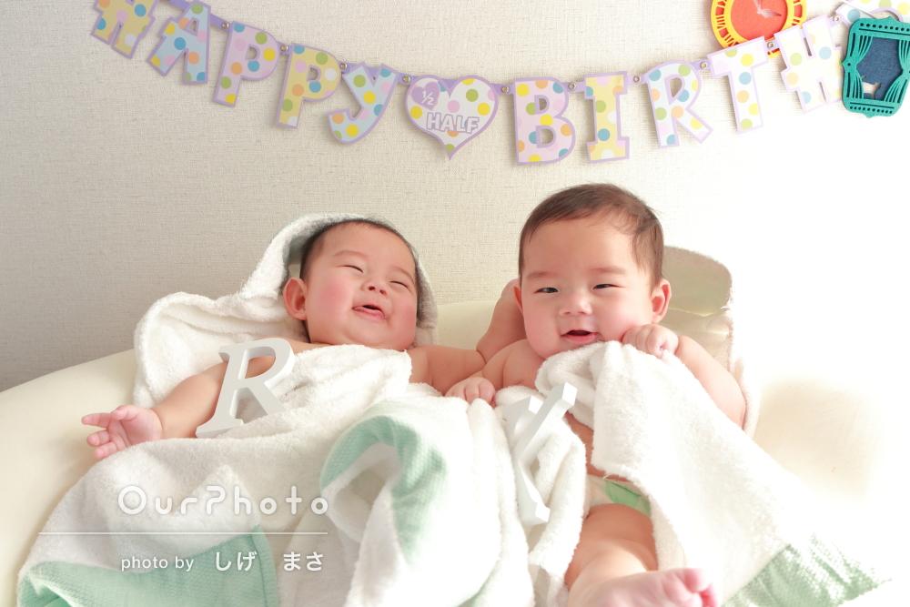 ハーフバースデーに自宅で双子ちゃんの撮影