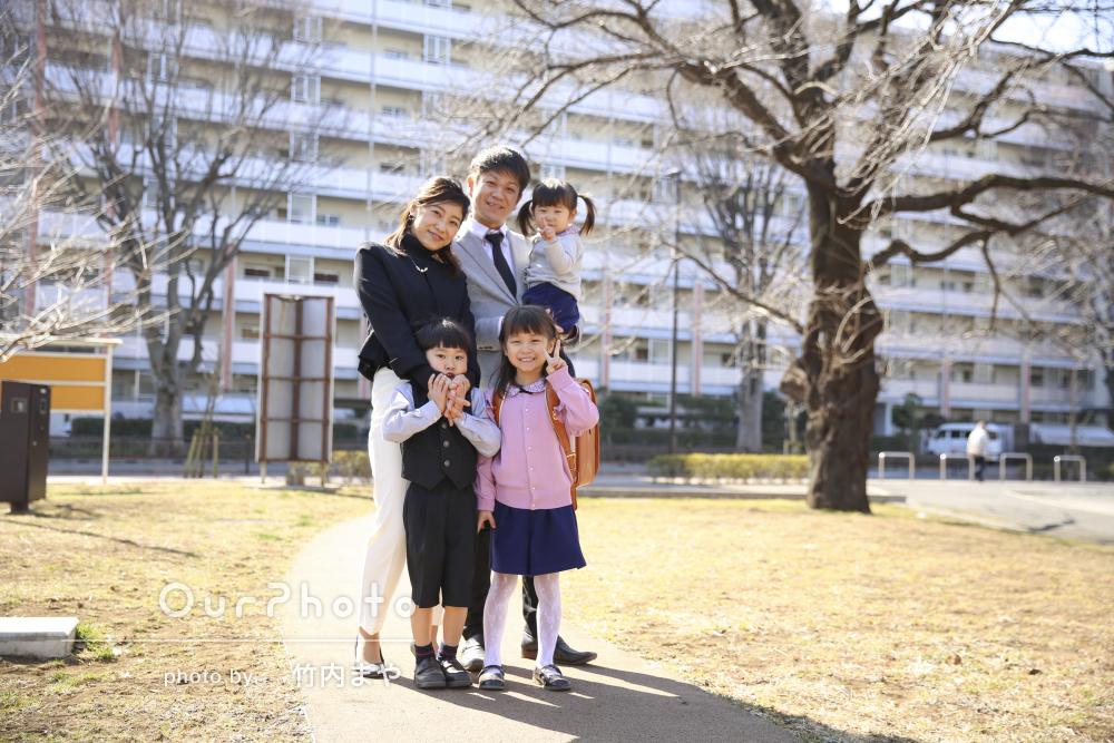 「子供達がすぐに懐いて楽しんでいた」入学記念に家族写真の撮影