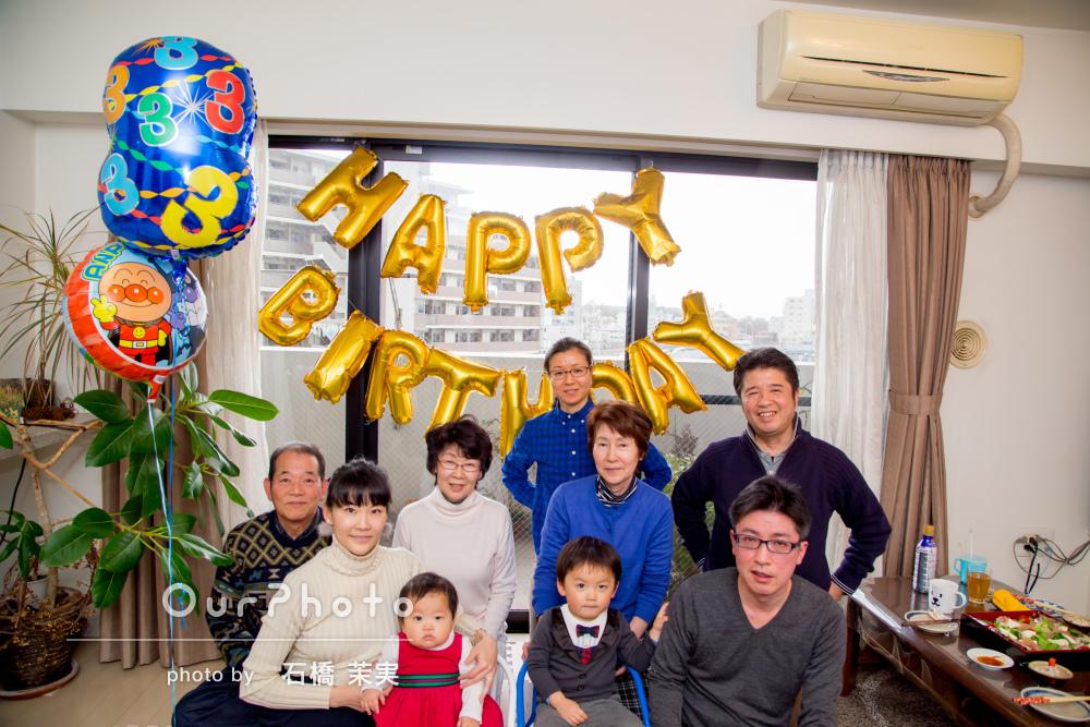 自宅で兄妹のお誕生日パーティー!家族写真の撮影