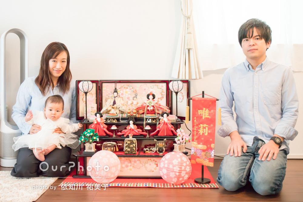 自宅で1歳の誕生日とひな祭りのダブルお祝い写真の撮影