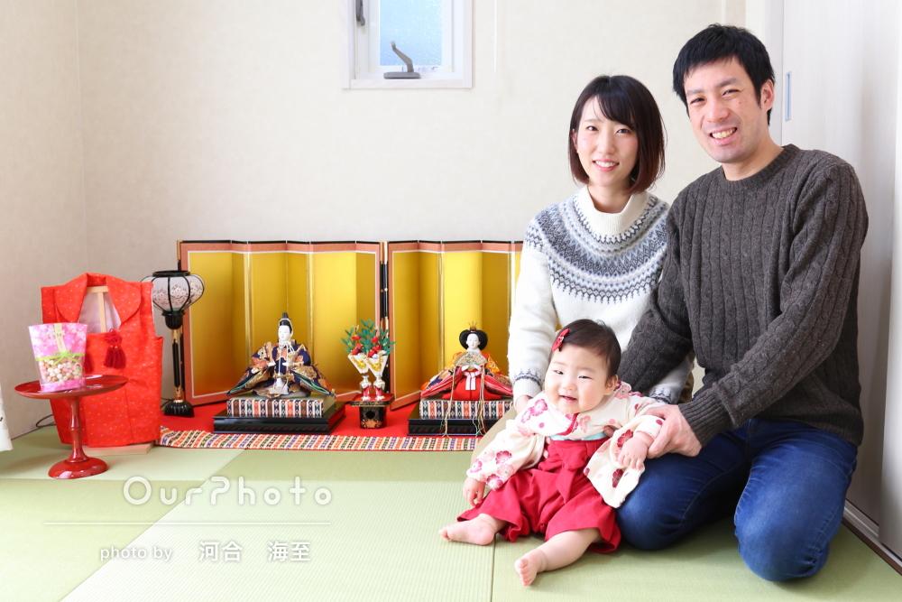 「とても楽しかった」娘さんの初節句を記念して家族写真の撮影