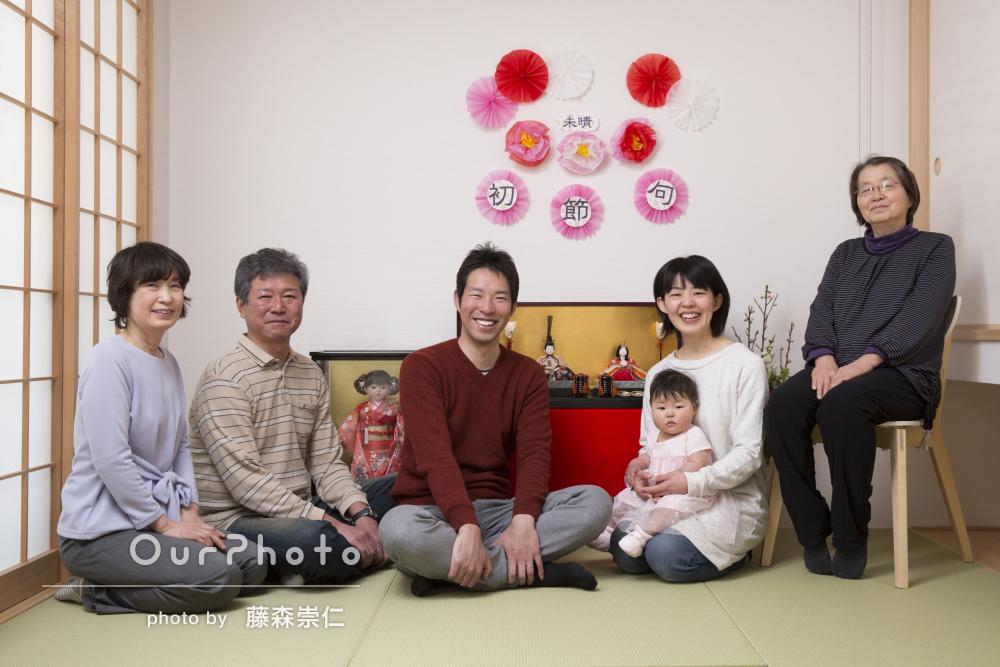 「明るく楽しく撮影、良い思い出に」ひな祭りに家族写真の撮影
