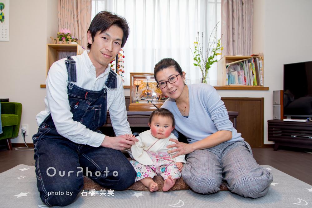 お子様の初節句に!ご自宅で家族写真の撮影