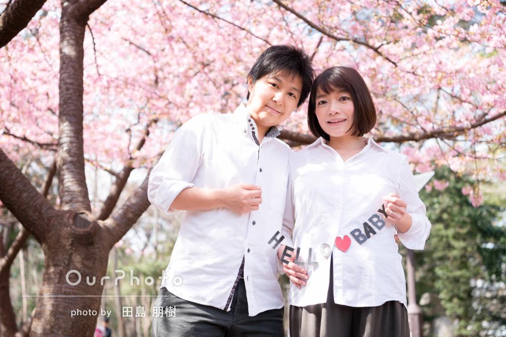 満開の河津桜と!マタニティフォト撮影