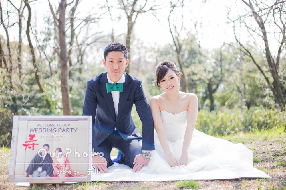 結婚式のウェルカムボードを再現!結婚1年記念の撮影