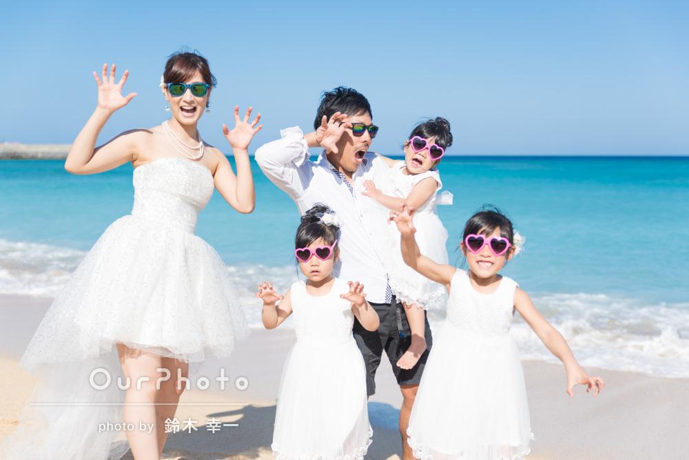 「自由すぎる子どもたちに合わせて」沖縄のビーチではじける家族写真