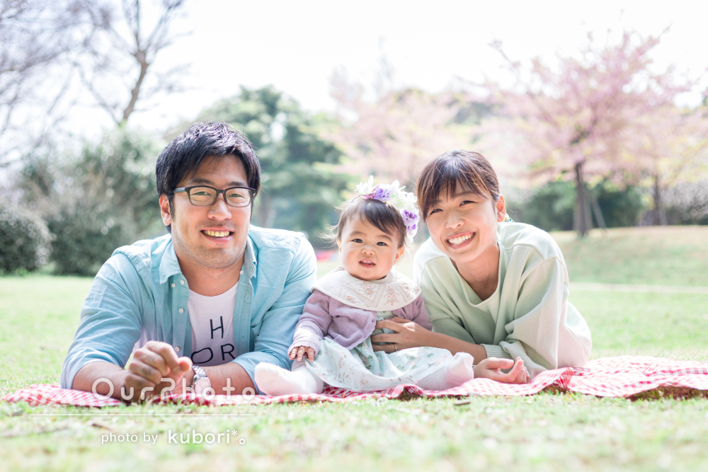 「一緒に楽しんでくれた」お子様の1歳記念に、春めく家族写真の撮影