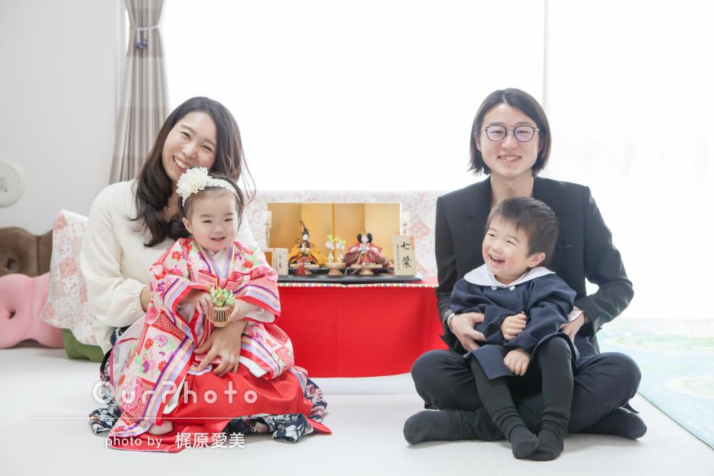 「とても良い思い出」桃の節句に家族写真の撮影