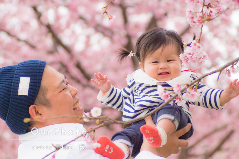 出産祝いをOurPhotoギフトで!はじめての家族写真撮影