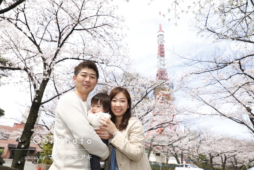 「優しく丁寧でお願いしてよかった」1歳記念に桜の下で家族写真の撮影