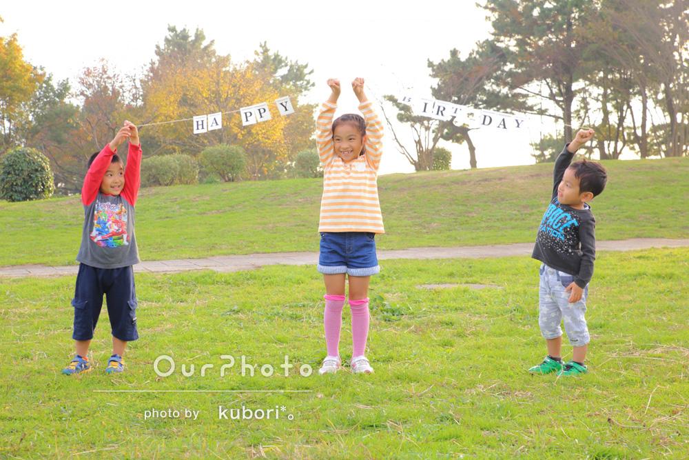 「子ども3人と遊びながら楽しく!」家族写真の撮影