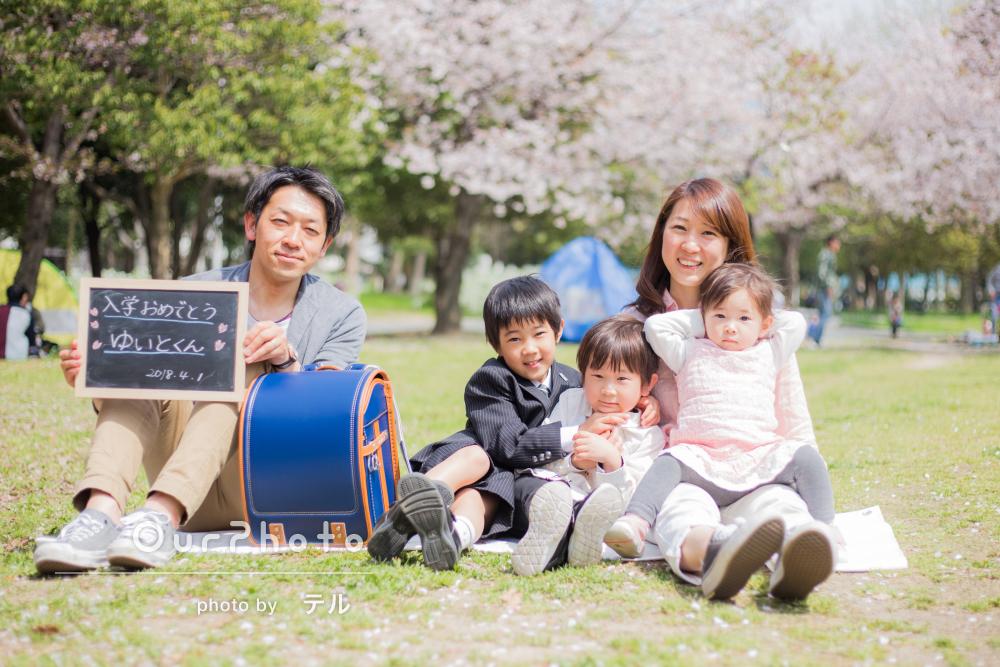 「子供たちも楽しんで」入学の記念に家族写真の撮影