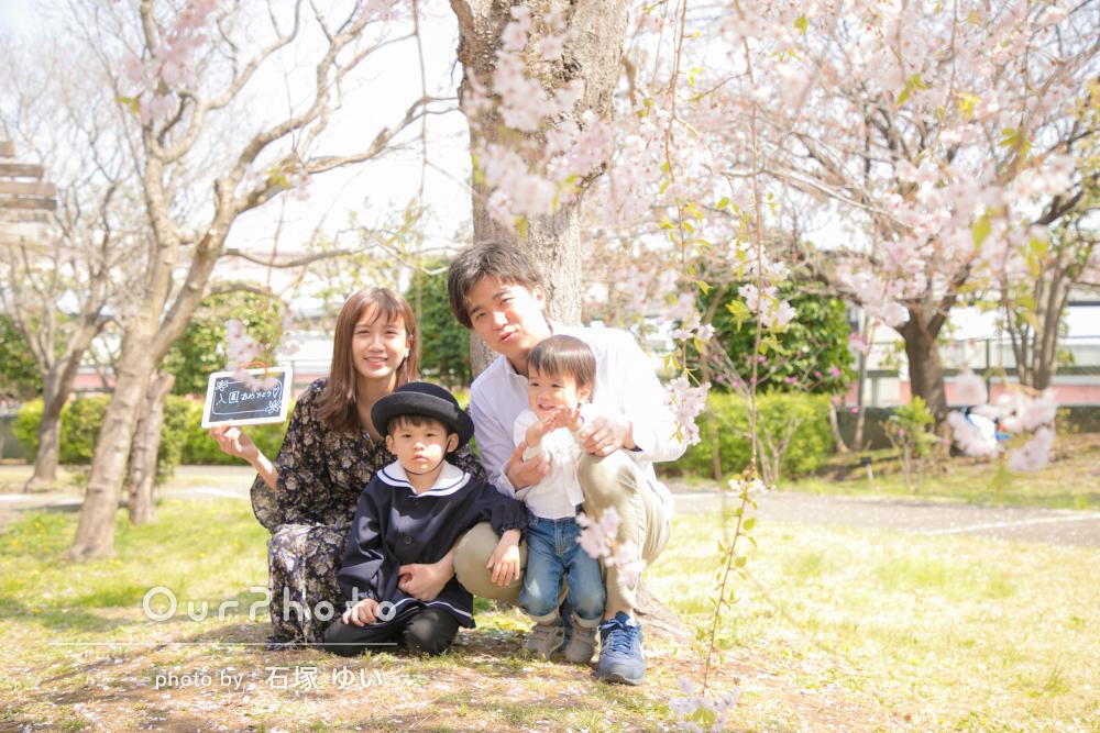 「とてもいい写真ばかりでびっくり」入園記念に家族写真の撮影