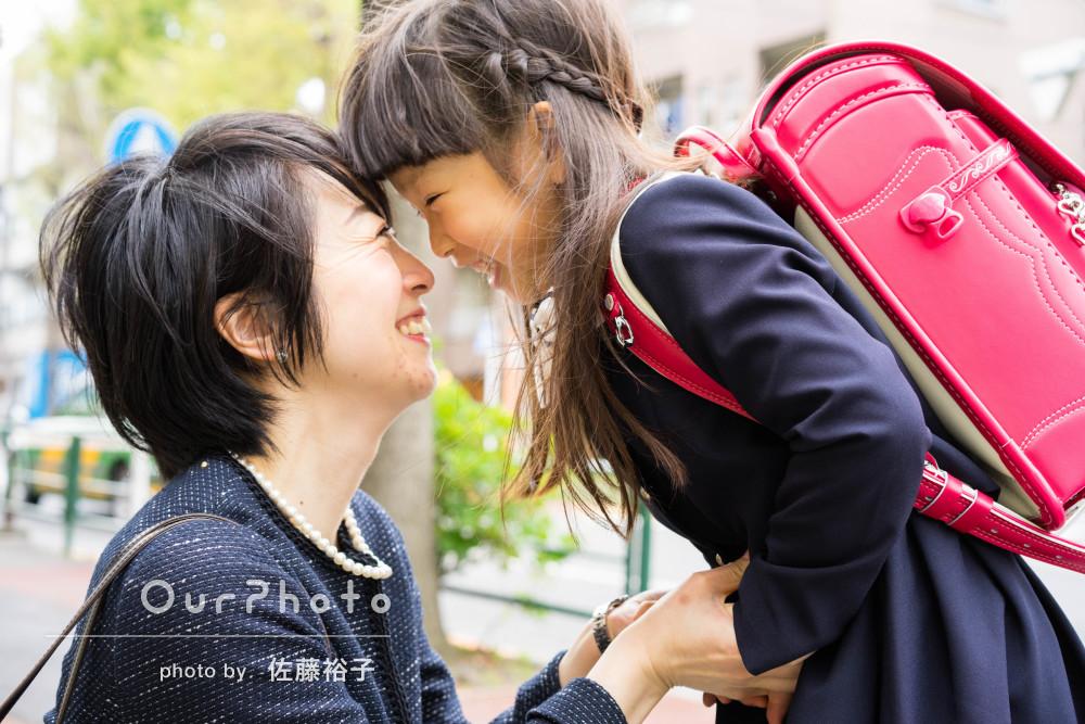 「娘もすぐに笑顔」入学式当日に記念撮影