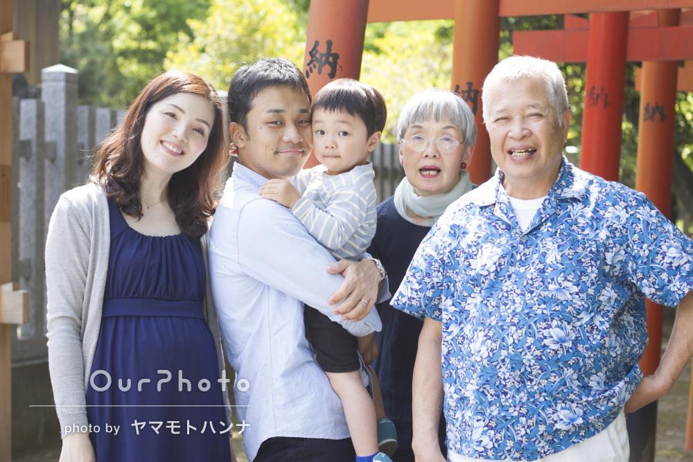 「家族ゆかりの場所で温かく素敵なお写真」家族写真の撮影