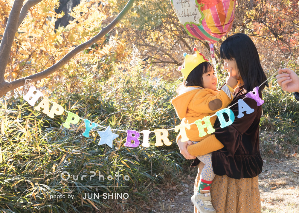 「子供の誕生日のお祝いに、撮影をお願いしました。」家族写真の撮影