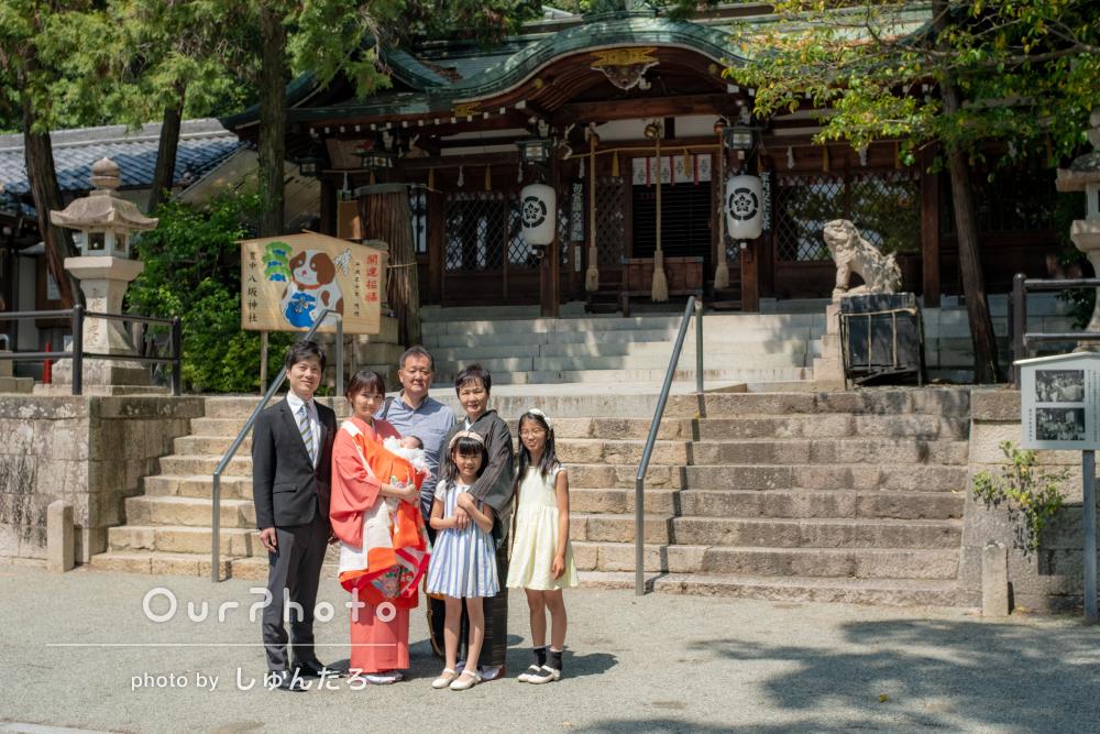 家族みんなで!祝い着が映える明るいお宮参りの撮影