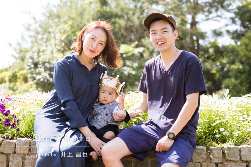 「とっても良い」お子様の1歳記念に、家族写真の撮影
