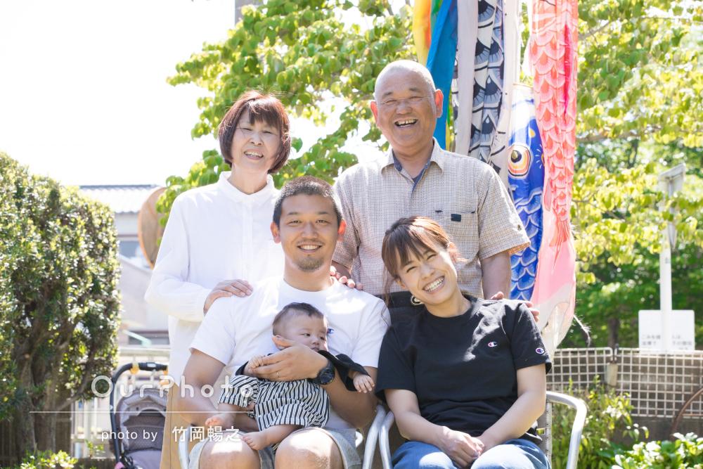 「すごくキレイで素敵な写真」初節句の記念に笑顔いっぱい家族写真