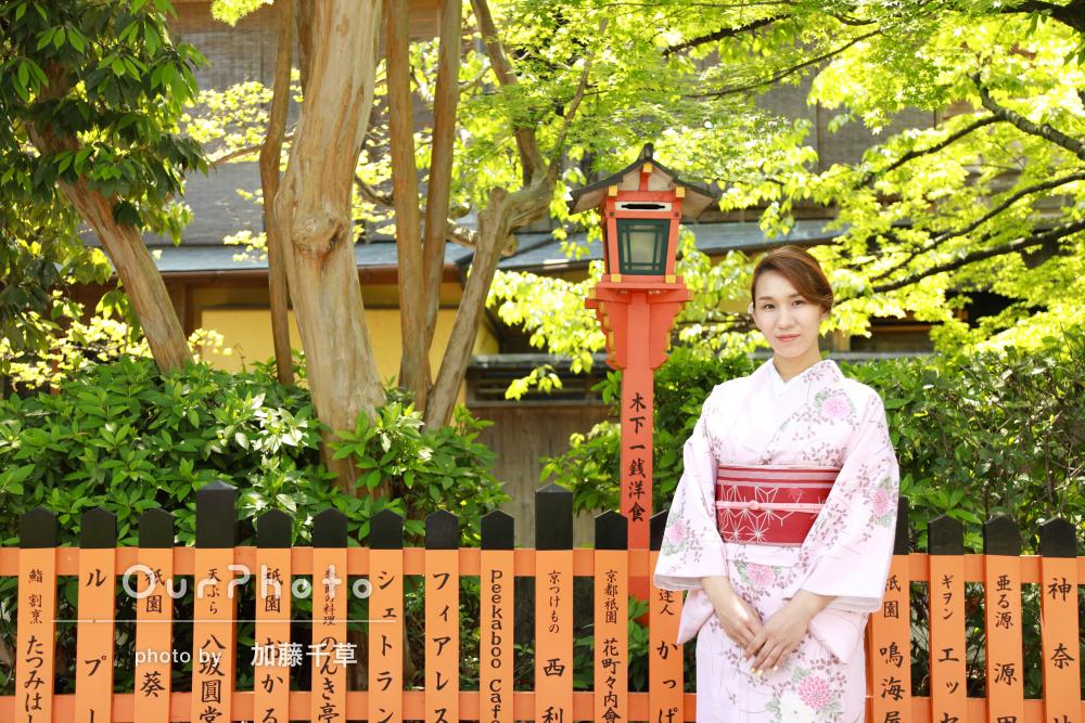 「自分では撮れないような素敵なお写真」京都での一人旅で記念に
