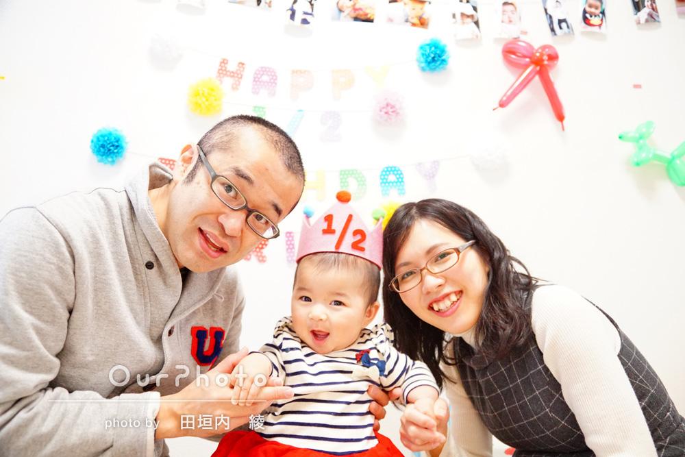 「ハーフバースデイに3人の写真を残したい」家族写真の撮影