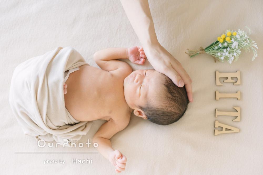 「赤ちゃんならではのピュアな感じ」ニューボーンフォトの撮影