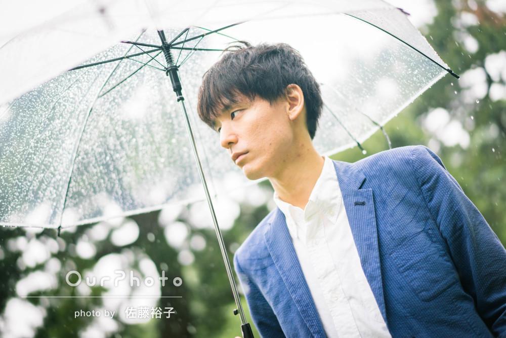 「雨の状況も楽しめました」傘を差す姿がクールなプロフィール写真の撮影